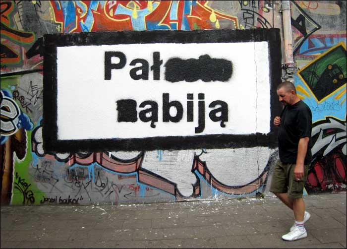 foto: Katowice, Kochanowskiego, graffiti pod mostem